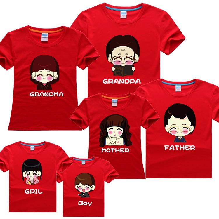 Family Set Design Summer Cotton Short Sleeve T Shirt Printing Pearland Sugarland Houston Manvel Zoom Studio